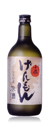 5 Year aged, unblended (pure) shochu Genmon
